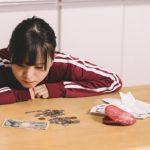 30代後半子育て専業主婦の無理のない貯金のコツ(方法)『できない?出来るときにする!』
